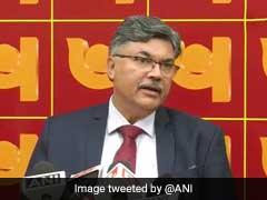 देश के सबसे बड़े बैंकिंग घोटाले पर PNB की सफ़ाई, कहा- दोषियों पर होगी सख्त कार्रवाई