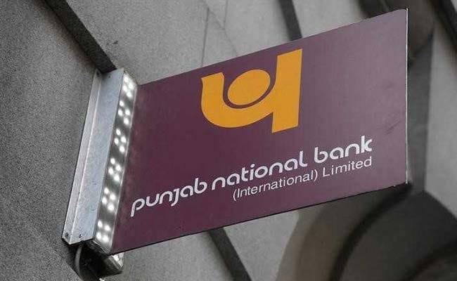 PNB Loses 17% In Two Days, Gitanjali Shares Slide