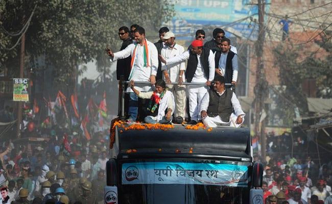 rahul akhilesh rally 650