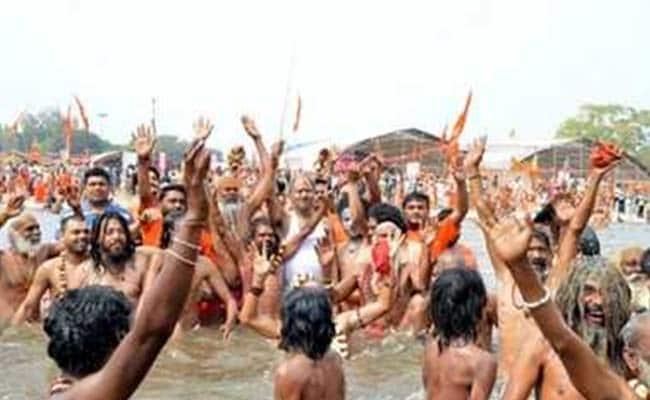 महाशिवरात्रि के साथ राजिम कुंभ मेला हुआ खत्म