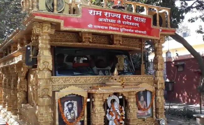 Ram Rajya Rath Yatra Flagged Off In Uttar Pradesh: Highlights