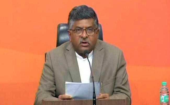 PNB घोटाला: कांग्रेस के आरोप पर सरकार का पलटवार, रविशंकर बोले- किसी को बख्शा नहीं जाएगा