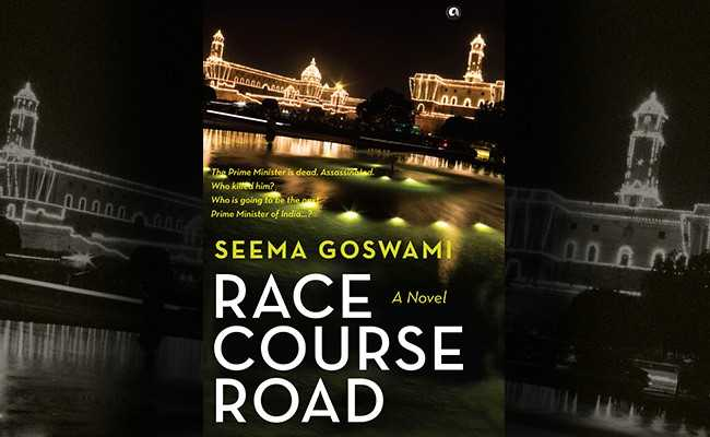 'Mine Is Top-Rated Show For 432 Weeks': Excerpt From Seema Goswami's Book
