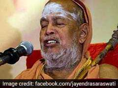 Know All About Kanchi Shankaracharya Jayendra Saraswathi