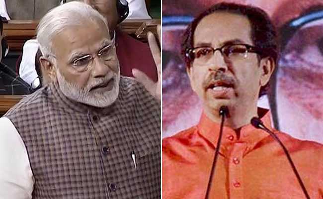 नोटबंदी पर NDA की सहयोगी शिवसेना बोली- जनता PM मोदी को सजा देने का इंतजार कर रही है