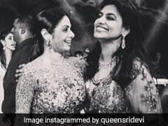 Sridevi: दुबई जाने से पहले ठीक नहीं थी श्रीदेवी की तबियत, दोस्त से आखिरी बार फोन कॉल में हुई ये बात...