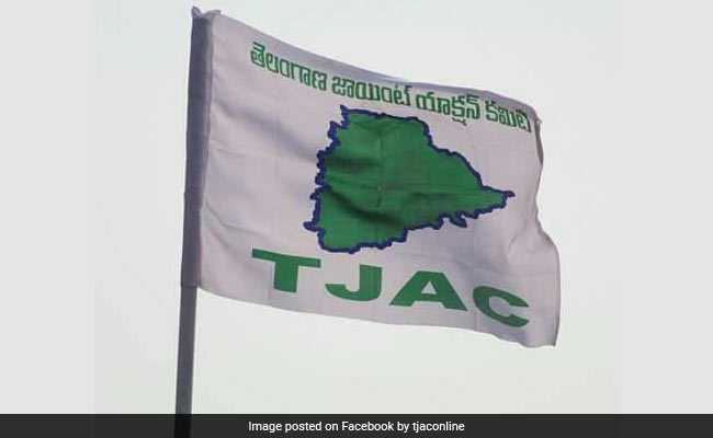 Telangana Joint Action Committee To Float New Political Party
