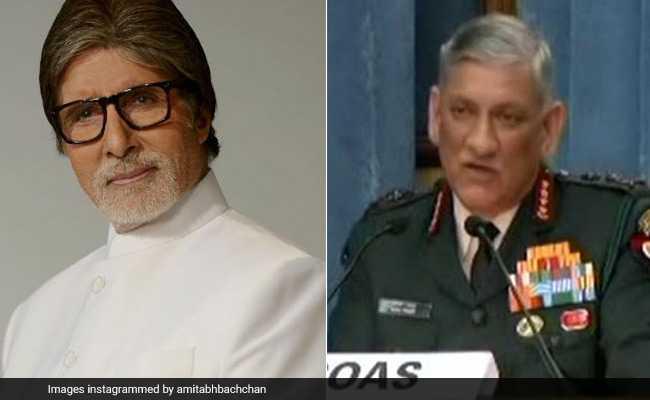 सेना प्रमुख के 'बयान' पर बवाल, अमिताभ बच्चन के राजनीति में आने की अटकलें तेज, दिन भर की 5 बड़ी खबरें