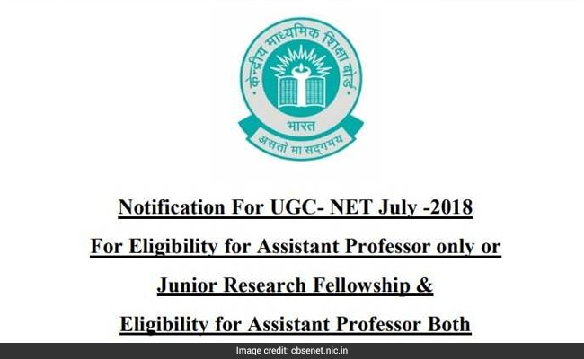 ugc net 2018 july result, ugc net, ugc net 2018, ugc result, ugc net result, net result, ugc 2018 result, ugc net result 2018, CBSE ugc NET, net 2018 result, ugc net 2018 july, ugc net july result, ugc net result july 2018, ugc cbse, Cbsenet.nic.in, Cbseresults.nic.in, www.Cbsenet.nic.in, www.Cbseresults.nic.in, Cbsenet nic in, Cbseresults nic in