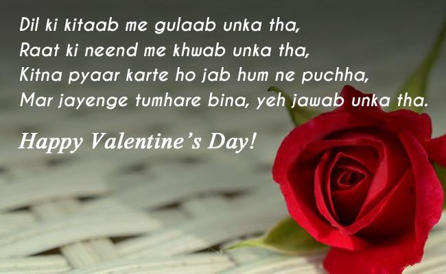 valentines day shayari