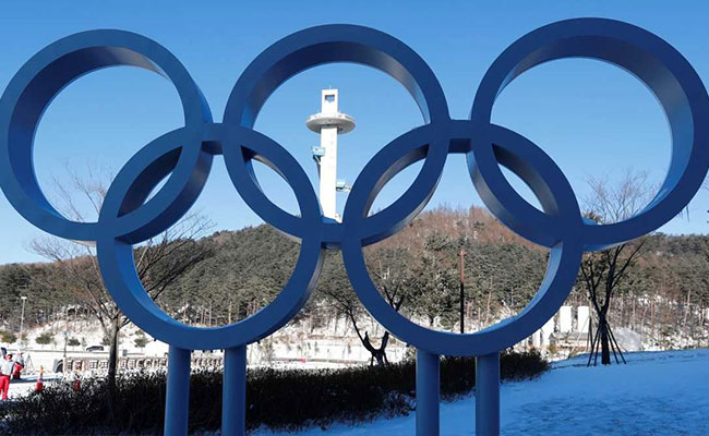 South Korea To Propose Joint Olympics With North At Summit: Minister