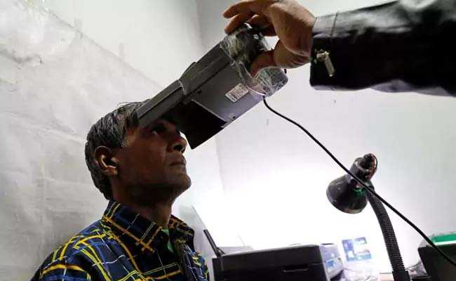 International Monetary Fund On Aadhaar: India Should Take Steps To Ensure Privacy