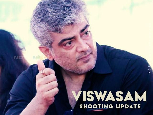 Viswasam Movie