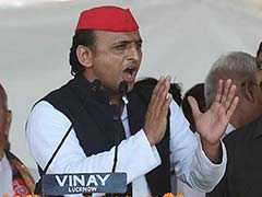 UP Government Has Done Nothing In The Past 1 Year Says Akhilesh Yadav