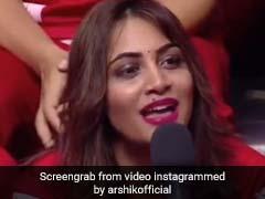 'पति' की नाकामी पर बेकाबू हुईं अर्शी खान, सरेआम यूं उड़ाया मजाक, देखें वीडियो