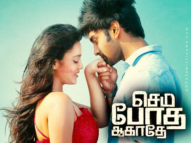Semma Botha Aagathey Movie
