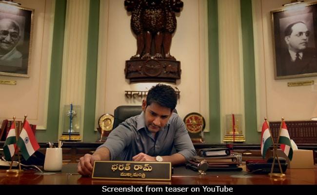 Mahesh Babu's Bharath Ane Nenu Teaser Quickly Went Viral. Seen Yet?