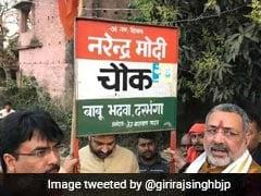 दरभंगा हत्याकांड: सुशील मोदी के दावों को गिरिराज सिंह और नित्यानंद राय ने किया 'खारिज'
