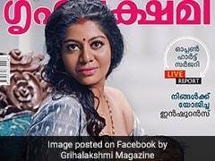 स्तनपान कराती महिला की तस्वीर छापने का मामला: केरल HC ने कहा, खूबसूरती और अश्लीलता आंखों में होती है
