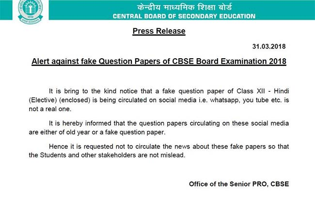 cbse hindi elective fake question paper