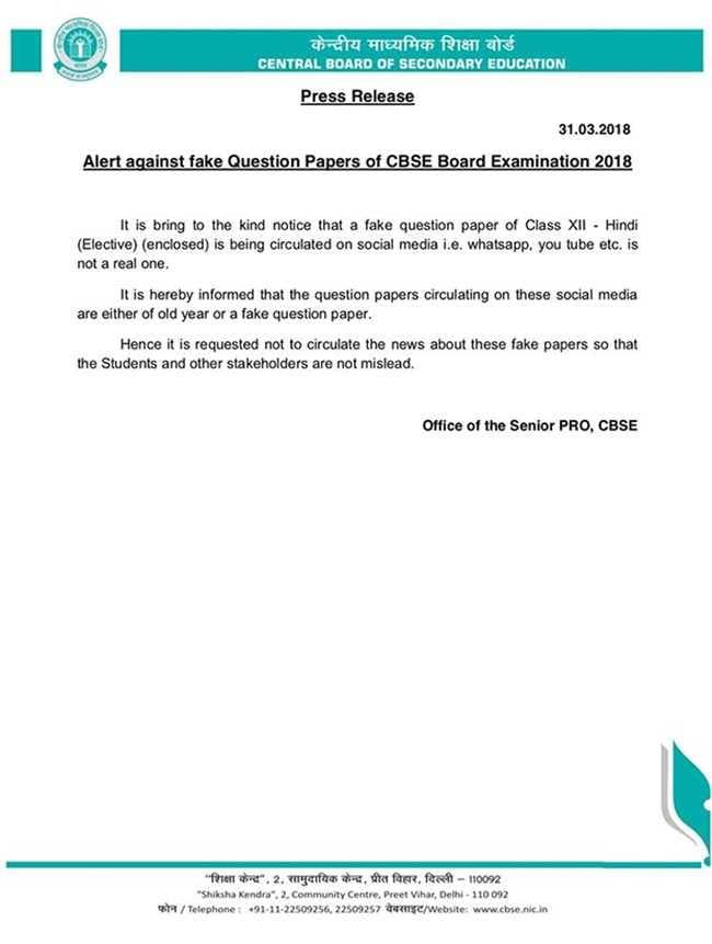 cbse press release 650