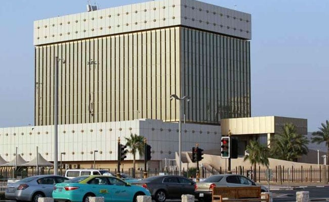 Qatar Asks US To Investigate UAE Bank For 'Financial Warfare'