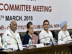 लोकसभा में कांग्रेस का नेता चुनने के लिए एक जून को होगी पार्टी के संसदीय दल की बैठक