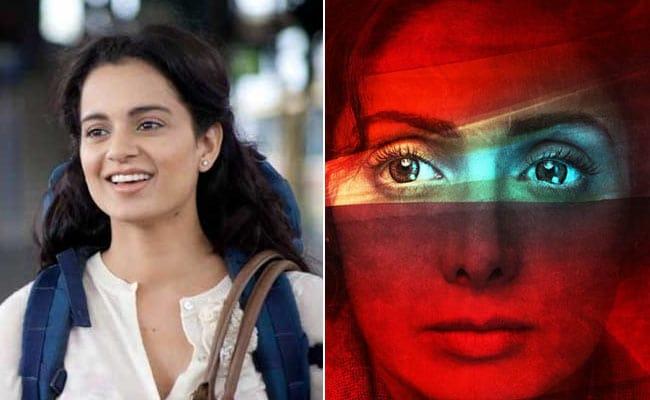 International Women's Day 2018: बॉलीवुड की 10 पॉवरफुल एक्ट्रेस की फिल्में, जिन्हें आप बार-बार देखना चाहेंगे