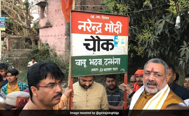 On Bihar Man Beheading, Sushil Kumar Modi Countered By His Own
