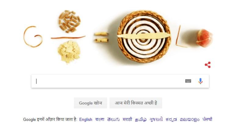 गूगल डूडल ने दिलाई मैथ्स में इस्तेमाल होने वाले 'पाई' की याद