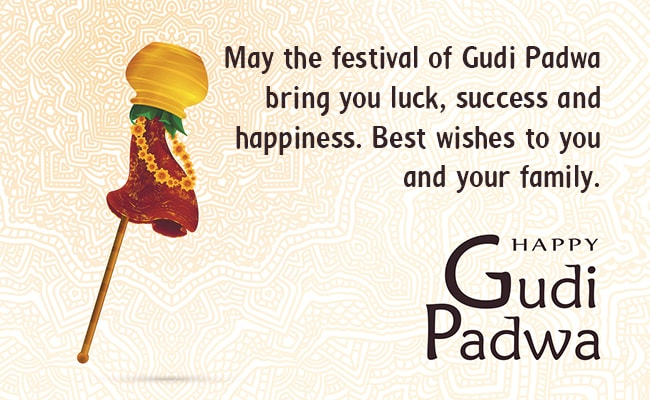 Happy gudi padwa 2018 images quotes messages greetings facebook here are some special messages to wish the new year gudi padwa to your family and friends m4hsunfo