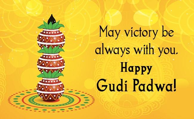 Gudi Padwa 2019: कब है गुड़ी पड़वा, क्यों मनाते हैं, महत्व और पुरन पोली बनाने की विधि