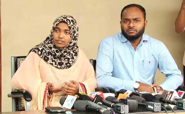 'Parents Misguided By Anti-National Forces, They Need Time': Hadiya