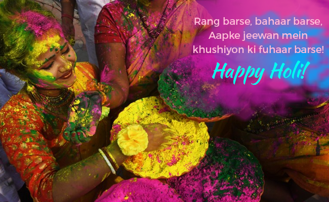 Happy Holi 2018 Wishes Messages Images Quotes Shayari Whatsapp