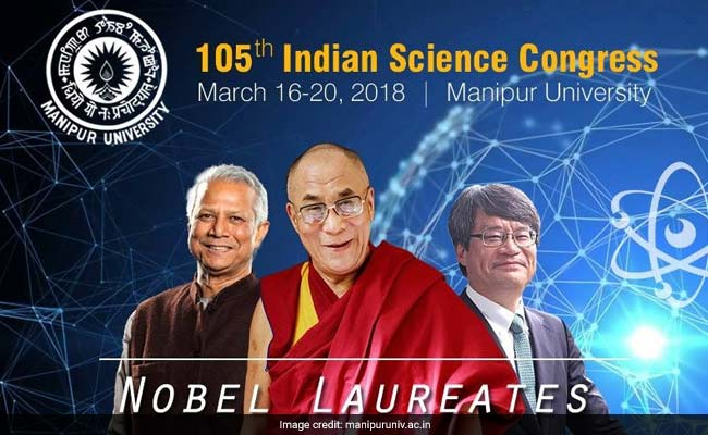 indian science congress dalai lama