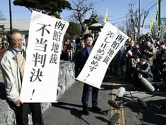 Japan Court Rejects Lawsuit Against Construction Of Nuclear Plant