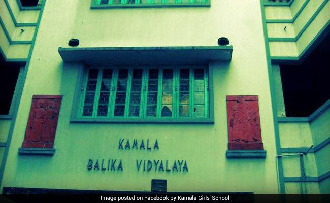 kamala girls school kolkata