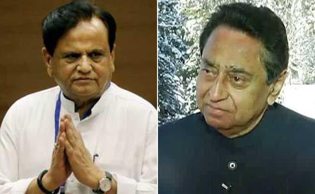 सरकार बनाने की संभावनाएं तलाशने के लिए कांग्रेस ने मेघालय भेजे वरिष्ठ नेता...