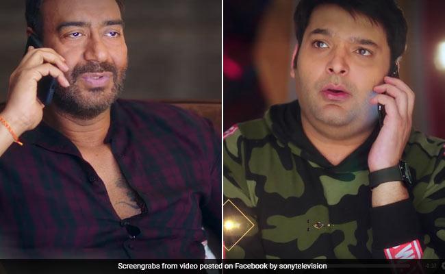 Video: जब कपिल शर्मा ने लगाया फोन तो अजय देवगन बोले- आपकी कॉल प्रतीक्षा में है...