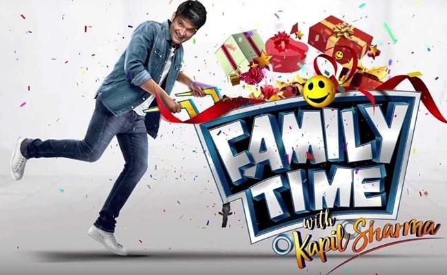 छीना-झपटी पर उतर आए ऑडियंस, कपिल शर्मा के जोरदार 'पंच', जानें Family Time With Kapil Sharma में क्या था खास