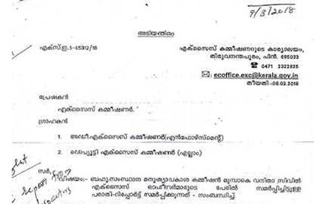 kerala sexual abuse letter 650