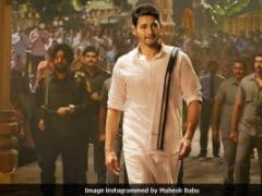 Namrata Shirodkar 'Overwhelmed' By Husband Mahesh Babu's Popularity