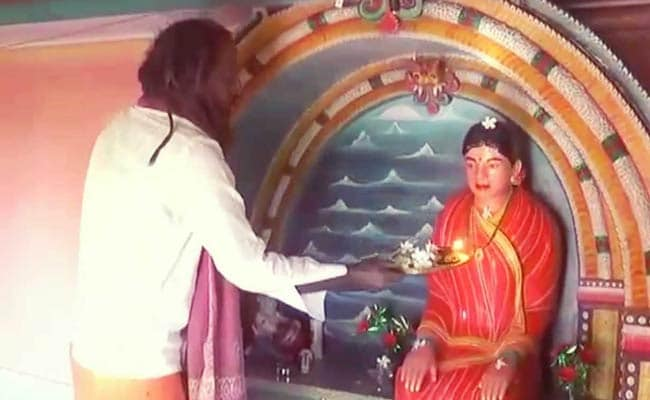 कर्नाटक: