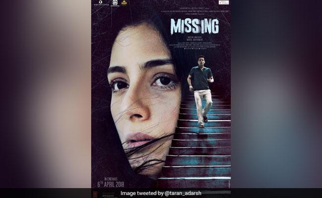 Missing First Look: थ्रिलर फिल्म में कुछ यूं नजर आएंगे मनोज वाजपेयी और तब्बू