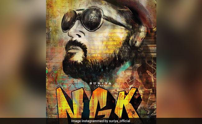 'असली सिंघम' की नई फिल्म का पोस्टर हुआ रिलीज, चे ग्वेरा के अंदाज में आए नजर