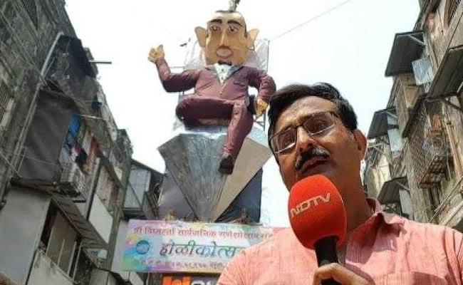 मुंबई में होलिका दहन के लिए लगाया गया नीरव मोदी का विशाल पुतला