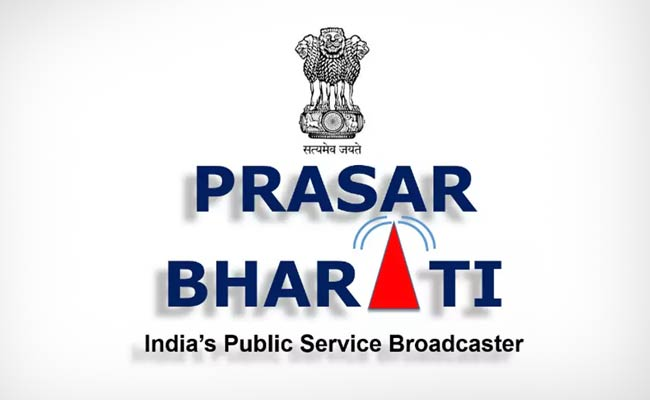 All India Radio To Shut Down Channel, Training Academies In 5 Cities
