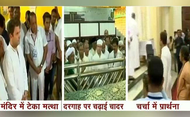 कर्नाटक विधानसभा चुनाव: चर्च, मंदिर के बाद दरगाह गए राहुल गांधी