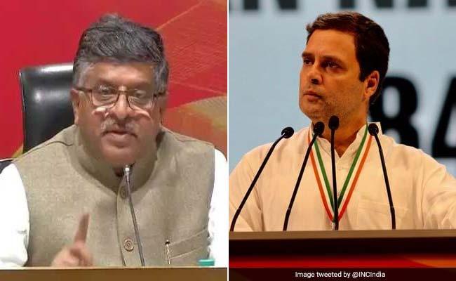 जजों की कमी पर राहुल गांधी ने सरकार को घेरा, रविशंकर प्रसाद ने कहा- आपकी टीम ने फिर गलत जानकारी दी