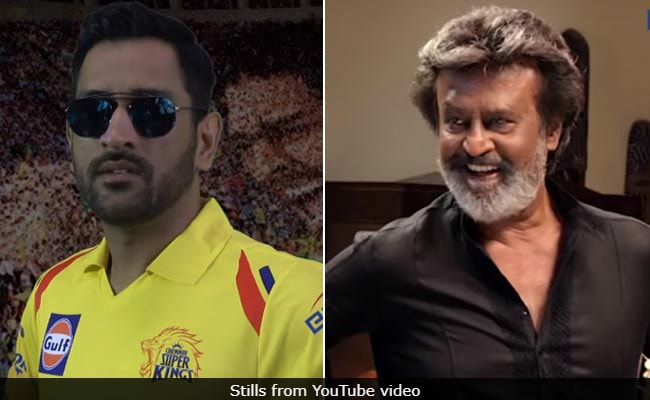 Rajinikanth's Kaala Teaser - The Dhoni, Harbhajan, Dwayne Bravo Version